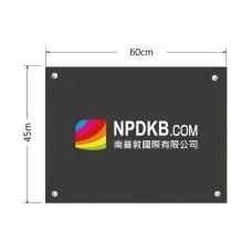 20150130_3x6尺_(A1-3)壓克力-W60XH45cm