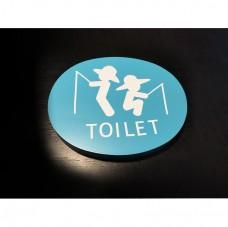 高7.8x寬9.3cm_10mm噴漆壓克力上貼卡典-廁所牌