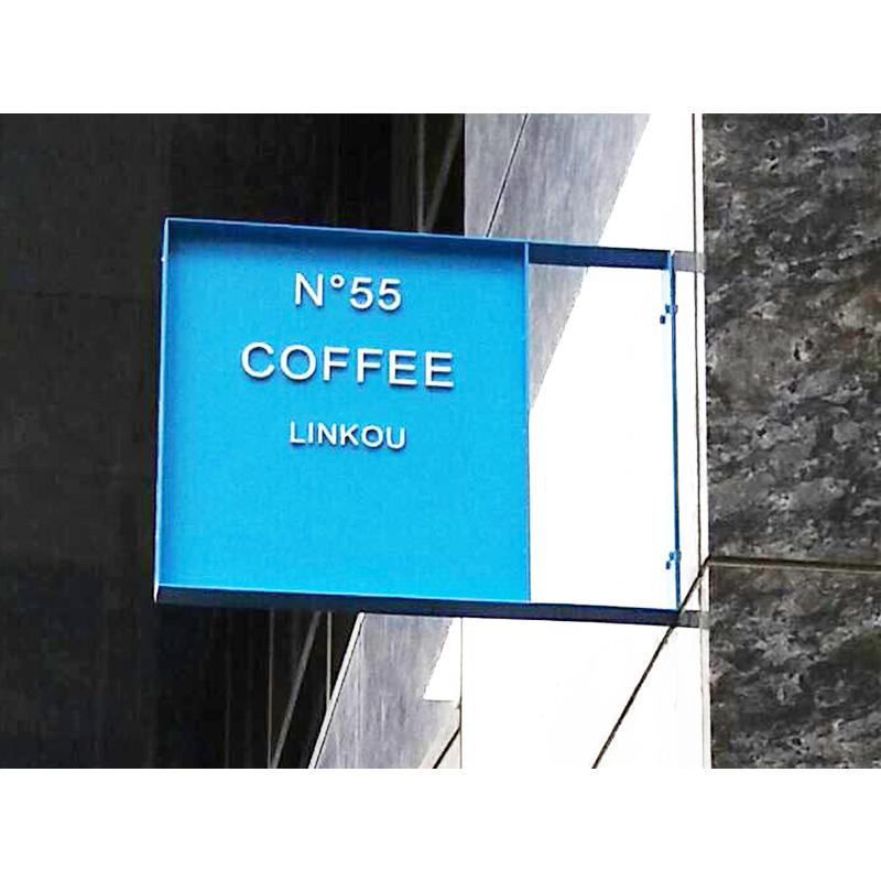 伍伍號咖啡-金屬不鏽鋼-規格品