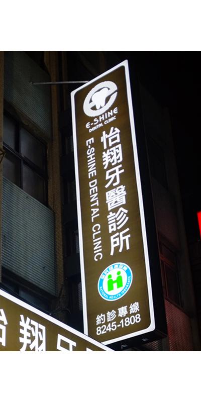 4x16_無接縫_直招_雙面