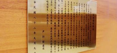 尹書田醫療財團法人書田泌尿科眼科診所-5
