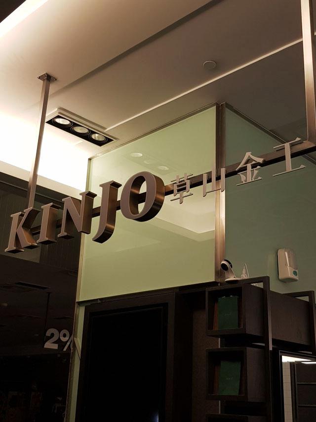 KINJO-2