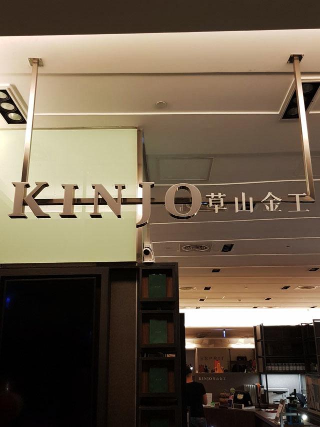 KINJO-3