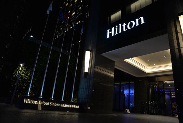 Hilton (11)