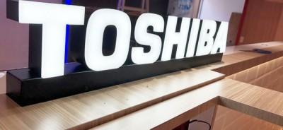 懷石室內裝修設計工程有限公司-TOSHIBA (1) 拷貝