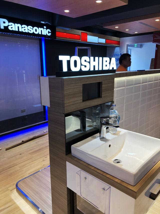 懷石室內裝修設計工程有限公司-TOSHIBA (2) 拷貝