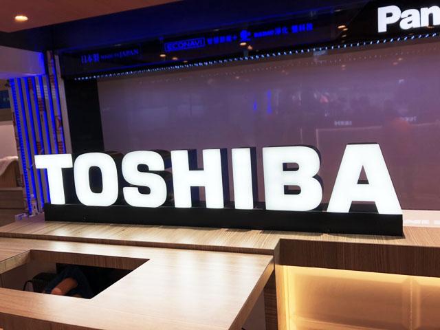懷石室內裝修設計工程有限公司-TOSHIBA (4) 拷貝