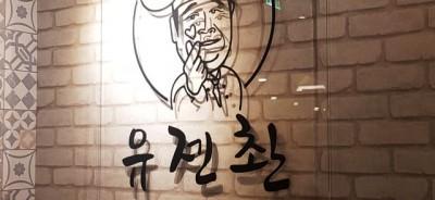 劉震川-新竹室內 (11) 拷貝