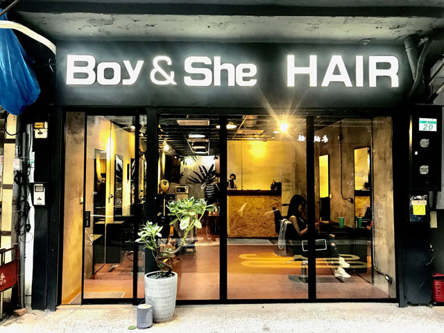 Boy&She HAIR (1)