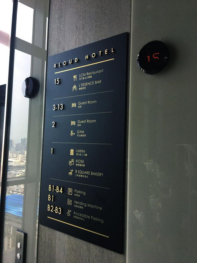 名象設計-浮雲客棧有限公司 (31) 拷貝