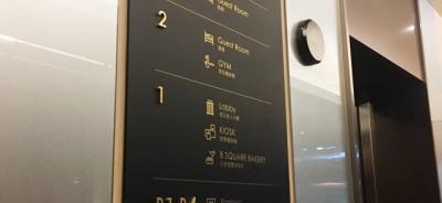 名象設計-浮雲客棧有限公司 (6) 拷貝