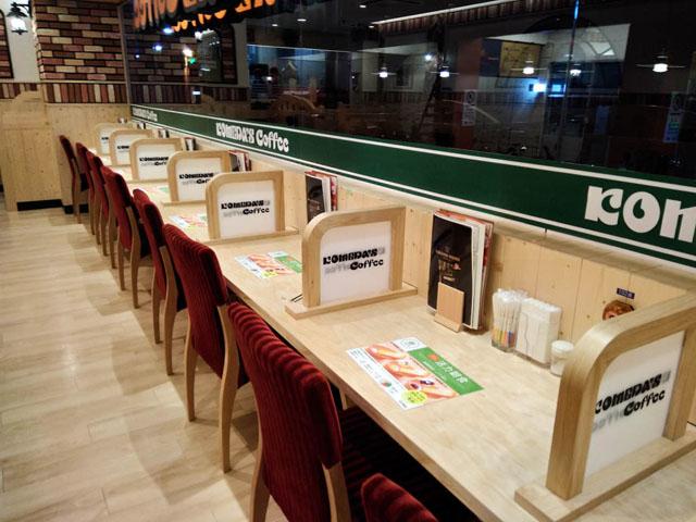 客美多-咖啡店 (29)
