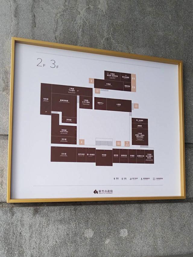 新竹市政府_200512_0002