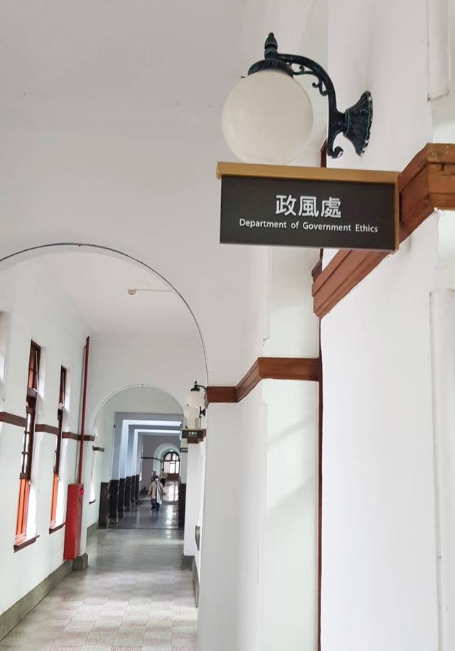 新竹市政府_200512_0003