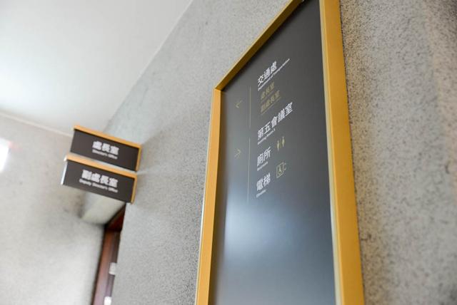 新竹市政府_200512_0007