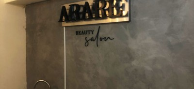 ARARE-Beauty-Salon-艾芮爾沙龍-(6)