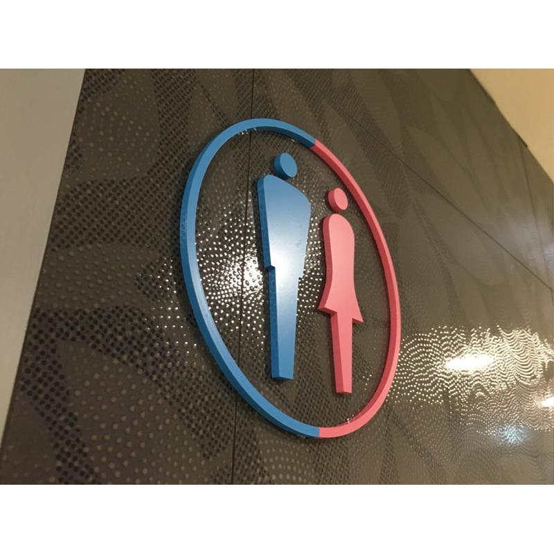 雙色男女廁所